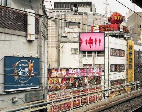 Kanda 神田 © Thierry Girard 2012